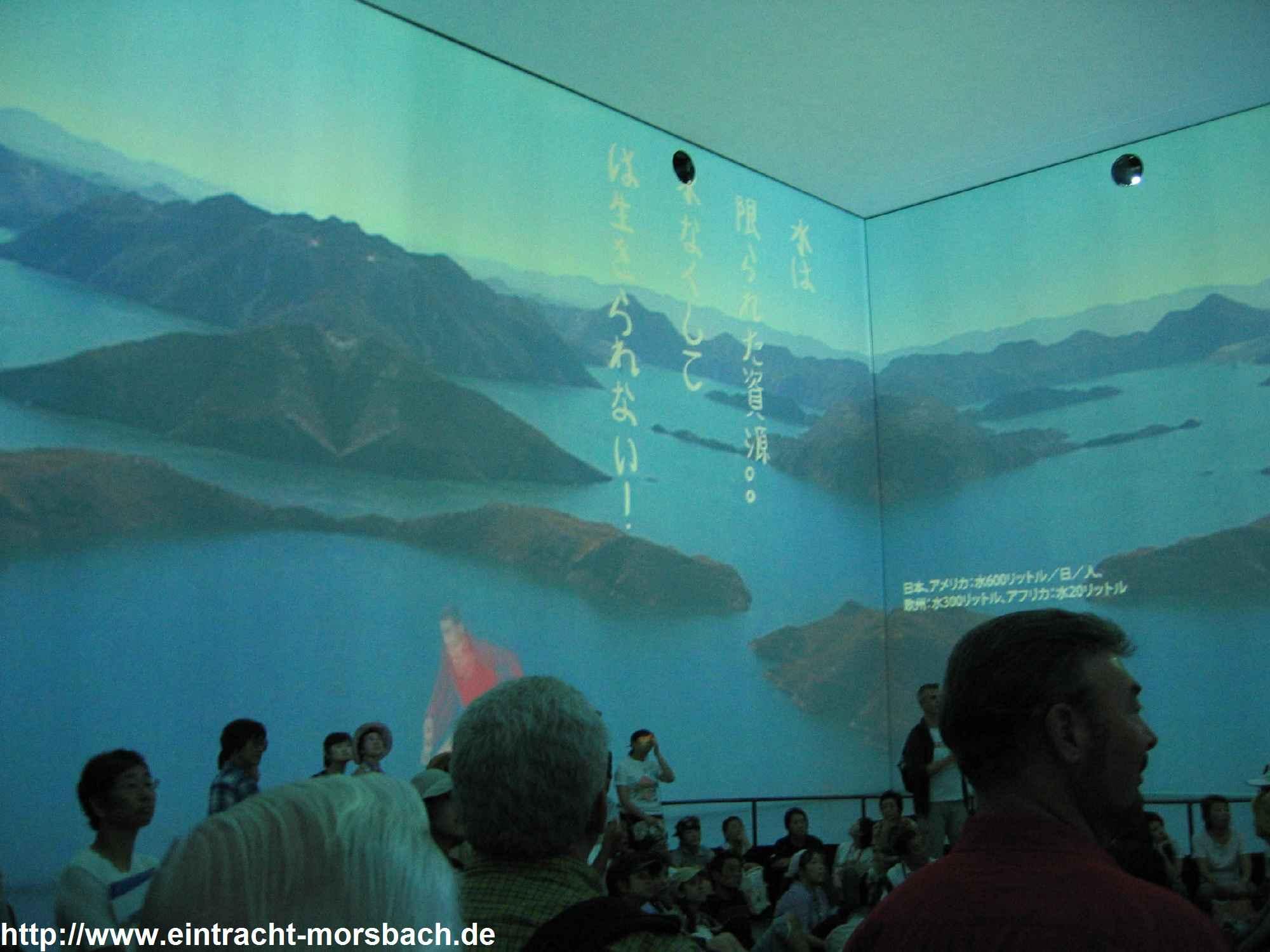 japanreise-2005-123