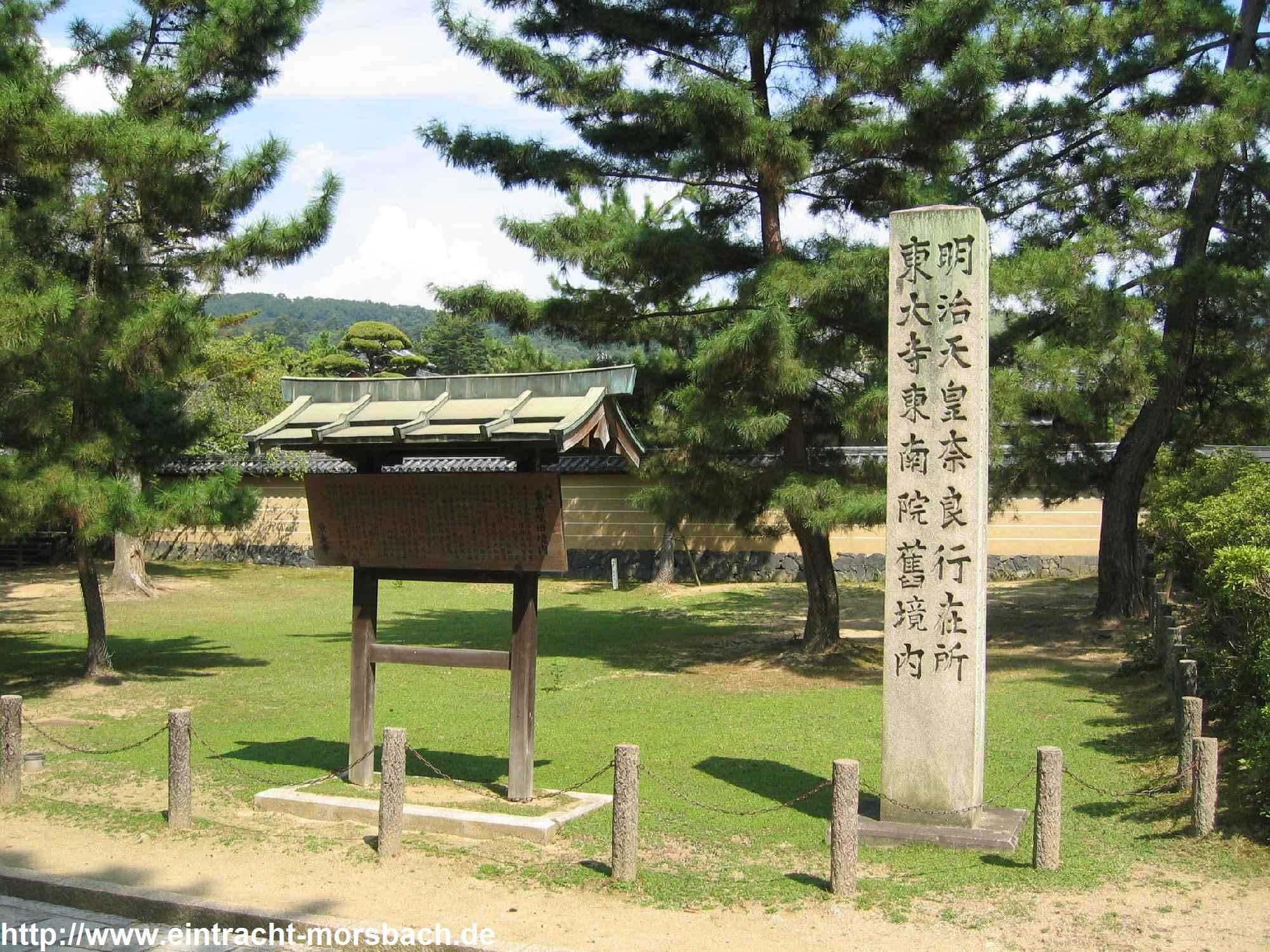japanreise-2005-154