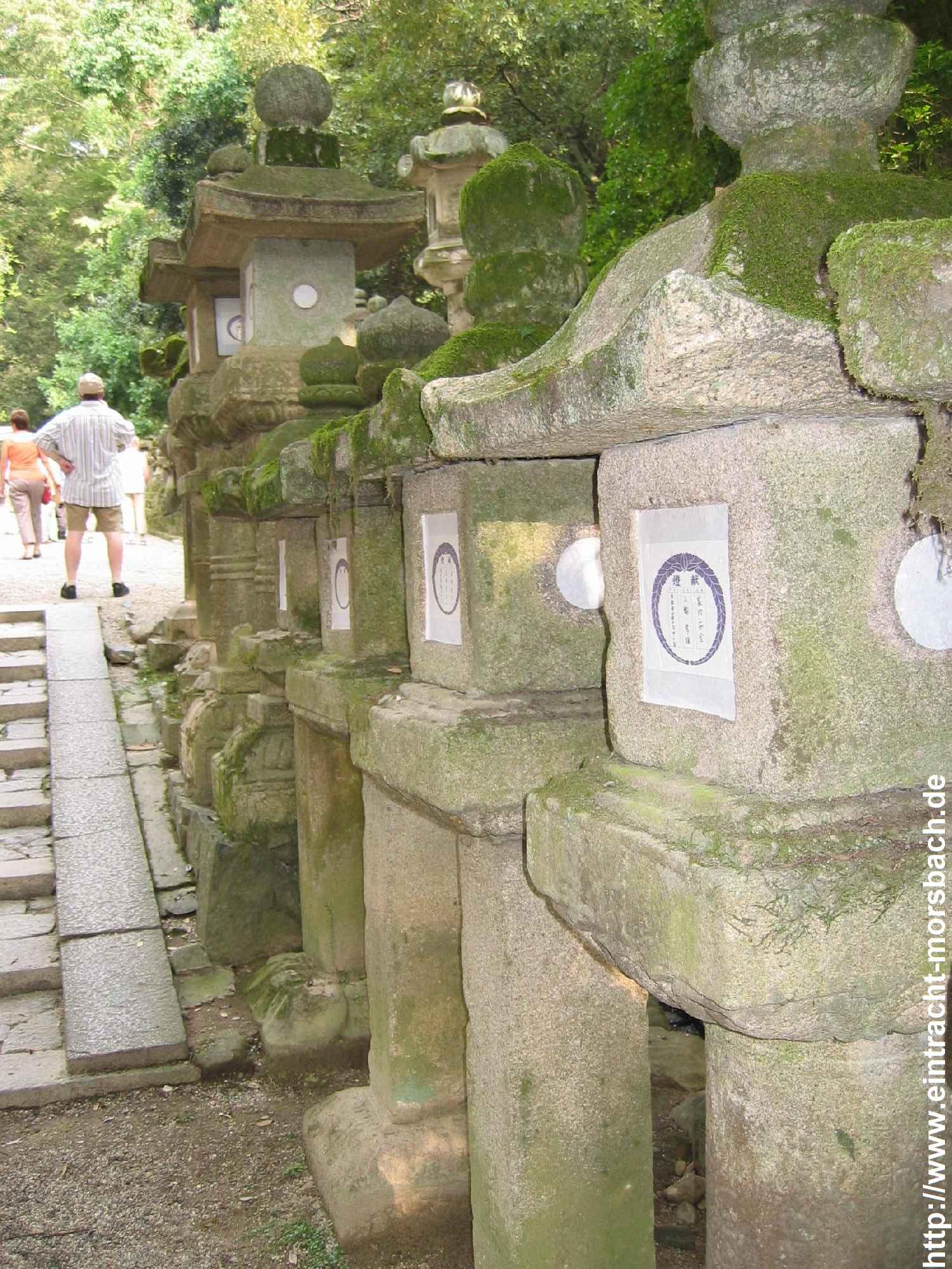 japanreise-2005-159