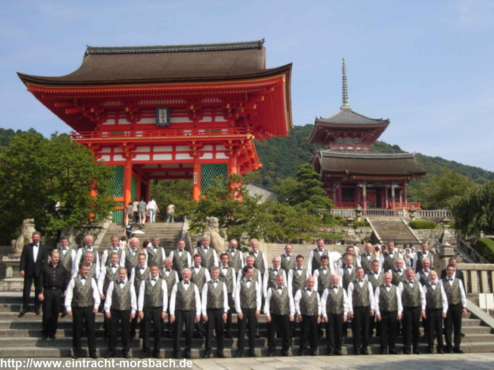 japanreise-2005-206