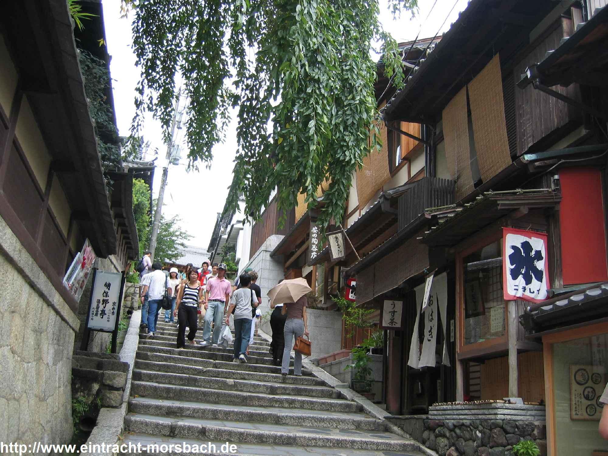japanreise-2005-222